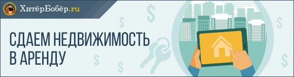 Выгодно ли вкладывать деньги в недвижимость на стадии строительства
