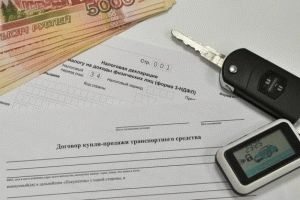 Не облагается налогом при продаже авто сумма
