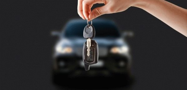 Право собственности на автомобиль на основании наследования
