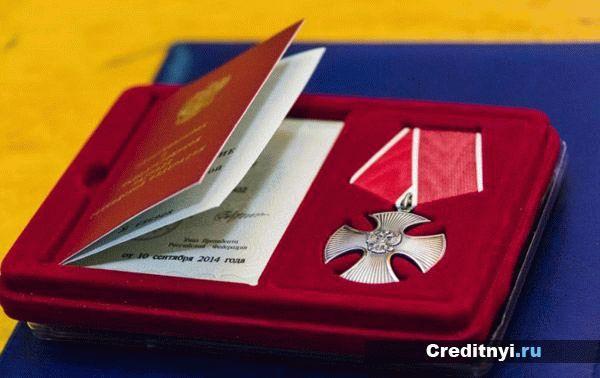 Какие награды дают прибавку к пенсии