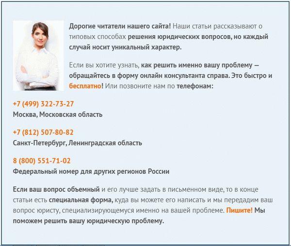 Образец оформления жалобы в Роспотребнадзор на управляющую компанию и способы ее передачи
