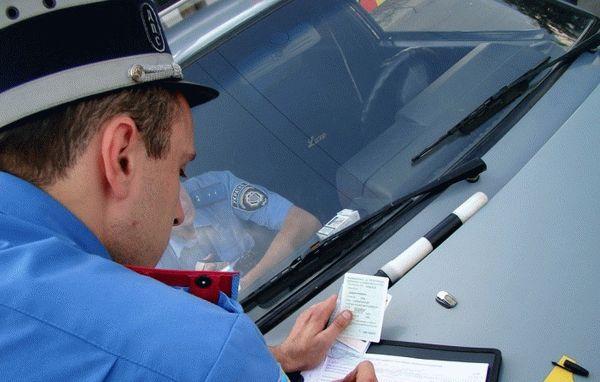 Протокол и постановление ГИБДД об административном правонарушении