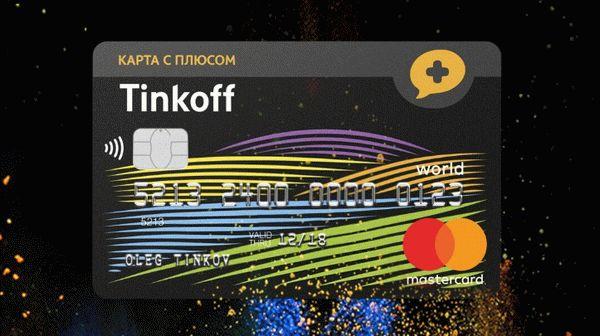 Карта Тинькофф Связной-клуб