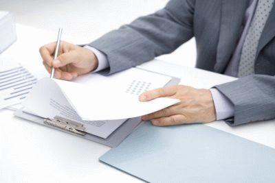 Внешнее совместительство на полную ставку оформляем договор
