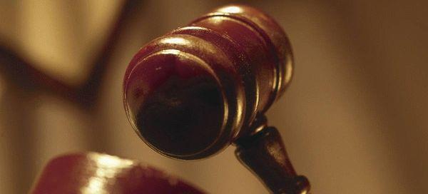 Исковое заявление о возмещении ущерба от преступления